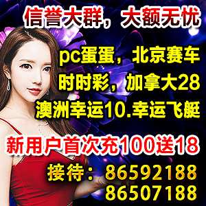 北京28微信公众号哪里玩