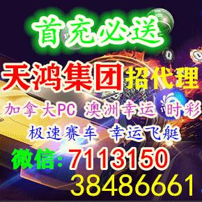信誉北京赛车实力微信群
