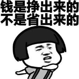 斗牛群!!微信斗牛群¥哪里有??