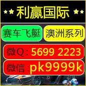 腾讯分分彩微信群阳威pk8888z