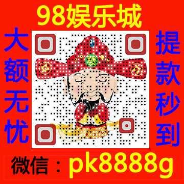 cq9电子网址晋pk8888g