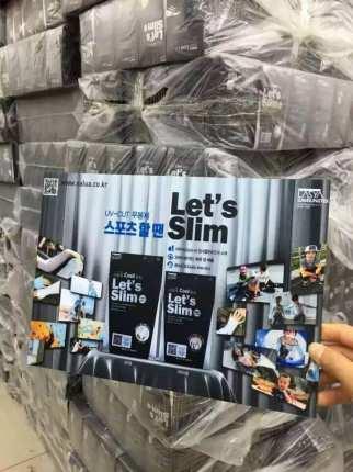 韩国正品let's slim全系列