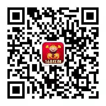 注册送金/5-1000红包群免费进