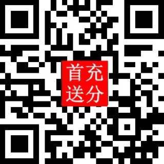 信誉幸运 飞T微信群/9.9极S赛 车微信群