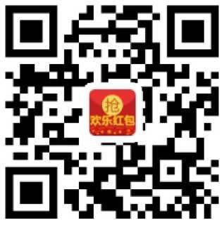 红包扫雷app正规平台火热上线了,最新爆料