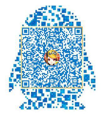 抖地主红包群QQ:765742038