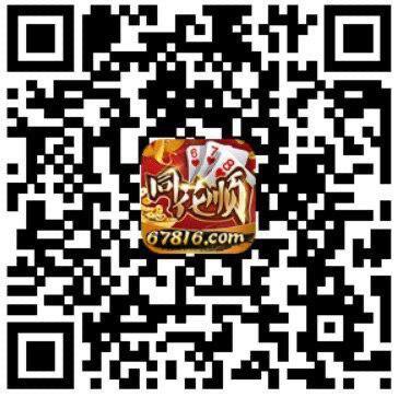 同花顺棋牌app免费下载,注册赠送彩金18金币!