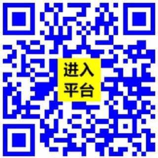 大发国际9.9赛车飞 T微信群