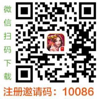 5-800扫雷/禁抢/牛牛