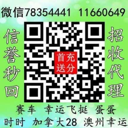 信誉幸运飞艇微信群/9.9极速赛车微信群