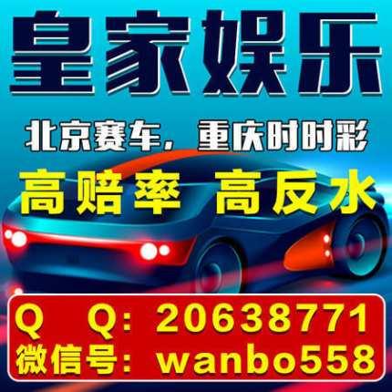 北京赛车pk10微信计划群
