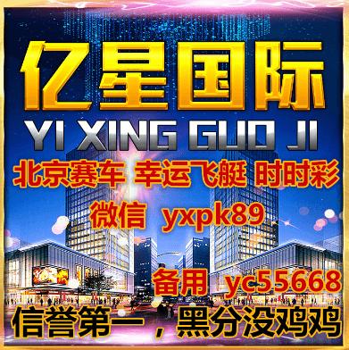 北京赛车微信群信誉推荐