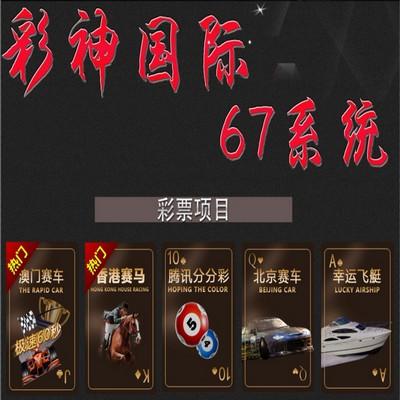 微信群北京PK拾9.9