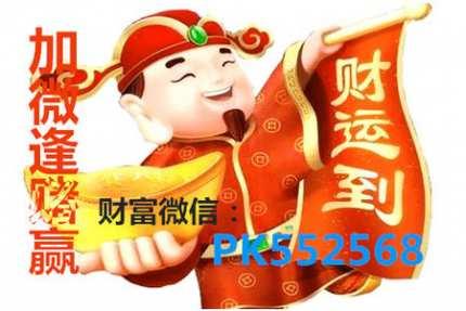 专业爆庄2年信誉微信群pk552568