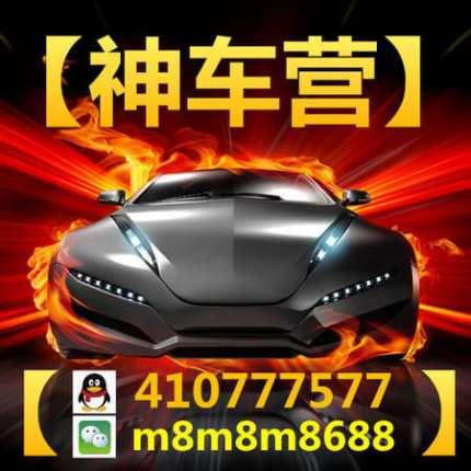 北京赛车汇【微信平台】直登APP
