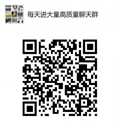 微信群聊运动交友聊天群二维码大全加入