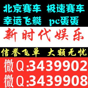 北京赛车微信平台二维码