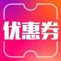淘宝京东拼多多优惠券群(新群)