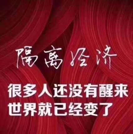 (大健康+新零售)项目招商群