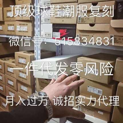 jol球鞋工作室(招代理)