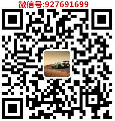 北京pk 十微信群