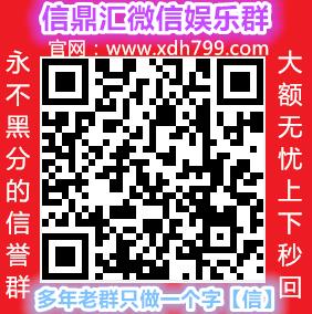 幸运 飞T公众app微信群