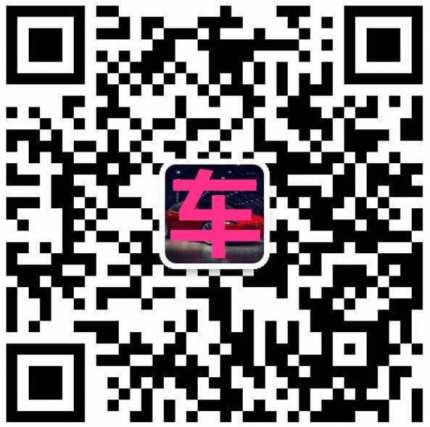 北京赛车信誉群
