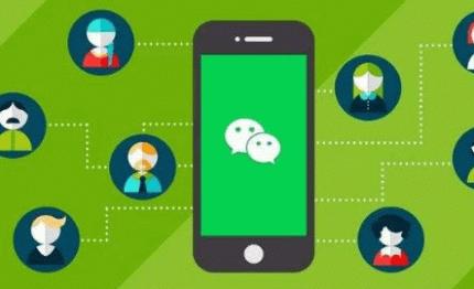 微信小程序如何推广,千享科技教你几种社交层面推广方法
