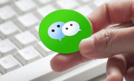 其他微信群成员在自己的微信群内打广告怎么办?