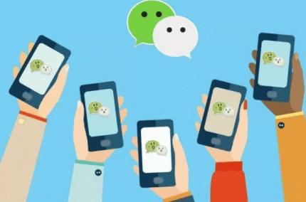 马上2019年了,如何在微信群中要红包?