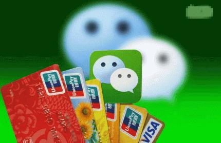 微信的新对手问世,中国移动推出免费电话,网友:要重新洗牌?