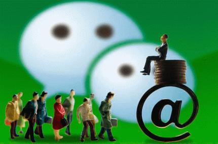 微信营销:带你看看全职微商的日常