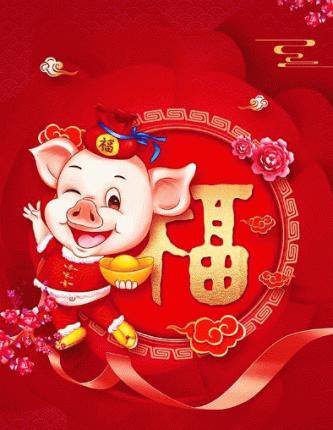 2019年元宵佳节微信祝福,猪年元宵节祝福短信