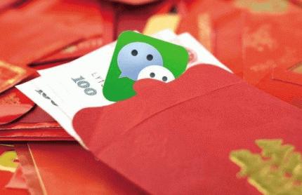 微信红包没有告诉你的秘密