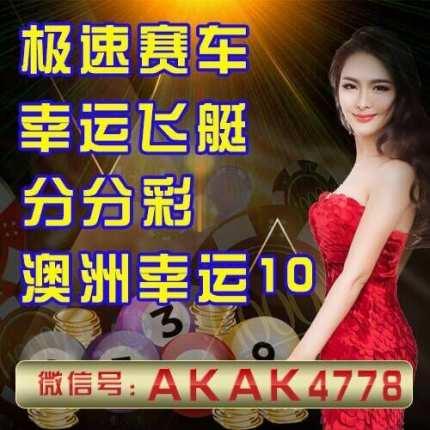 pk10信誉群,北京赛车群,极速赛车微信群