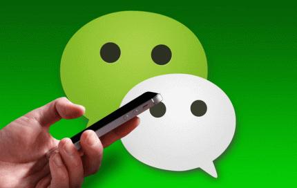 微信朋友圈中的这四种低情商行为,你是否中枪?