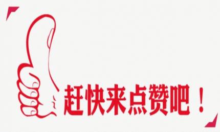 微信群每日推荐——北京互赞微信群
