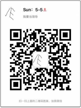 10-5包微信红包接龙信誉老群(不是平台)