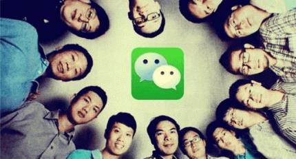 微信营销——微信小程序如何获取用户流量?