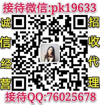 极速赛车微信群飞艇pk10信誉群