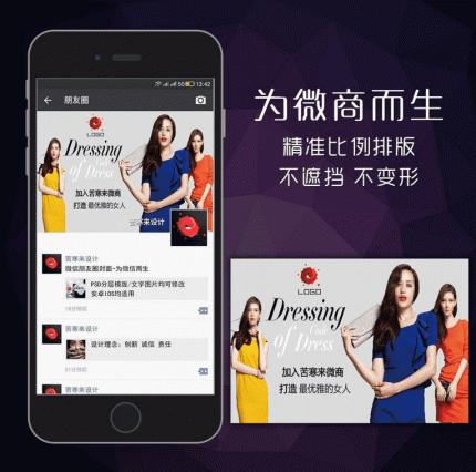 微信群每日推荐——广州微商微信群