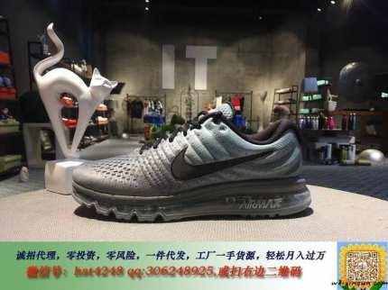 工厂直销耐克新百伦阿迪达斯乔丹运动鞋顶级微商货源免费招实体店微信代理