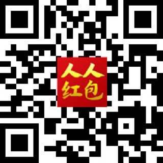 10-800扫雷/禁抢/牛牛群 送8元