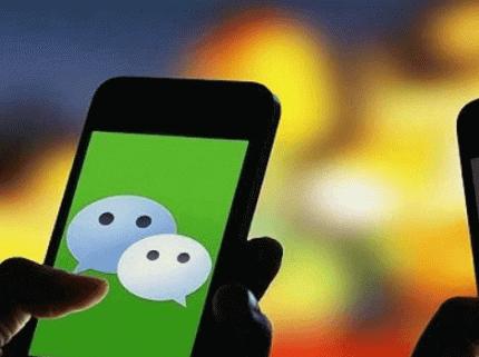微信双向删除好友来了?新功能的确很炸,但别高兴得太早!