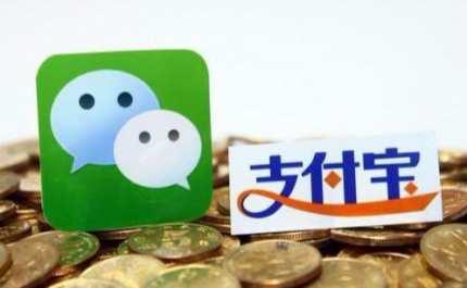 支付宝、微信、360小程序生态大战,哪家会成为最后赢家?