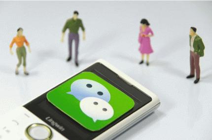 微信群每日推荐——上海招商代理微信群
