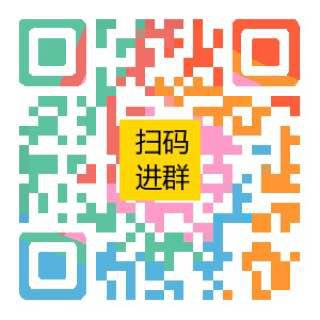 9.9反50/赛车/飞艇/加拿大/微信群平台