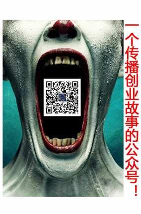 特睿网络科技CEO