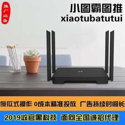 5G霸屏广告机