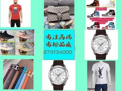 各种大牌精仿皮具,彩妆,衣服,鞋子,手表等等